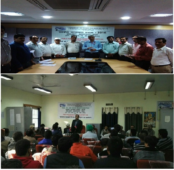CVPP Ltd. celebrates Vigilance Awareness Week, 20...