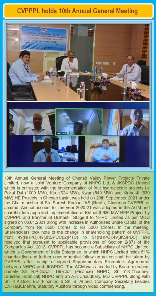 CVPPPL holds 10th Annual General Meeting.