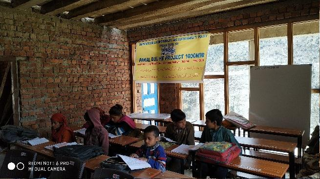 Utilization of items in Govt. Middle School Arzi, Zone Nagseni