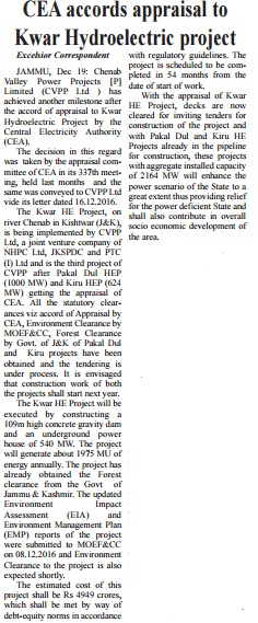 CEA accords appraisal to Kwar Hydroelectric Proje...