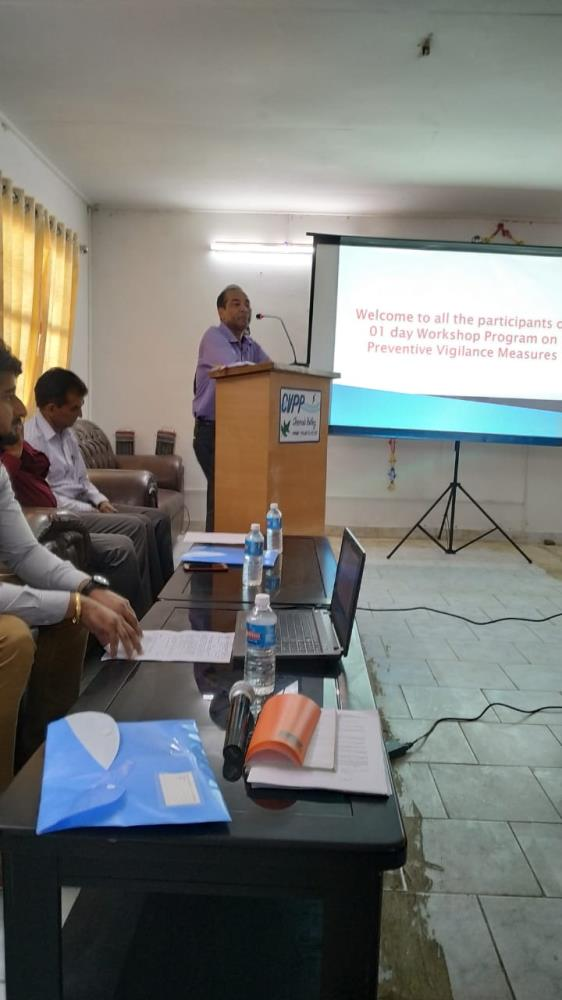 TRAINING PROGRAM ON VIGILANCE-2019