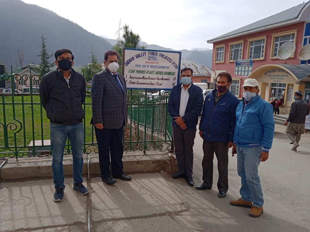 Govt. District Hospital, Kishtwar