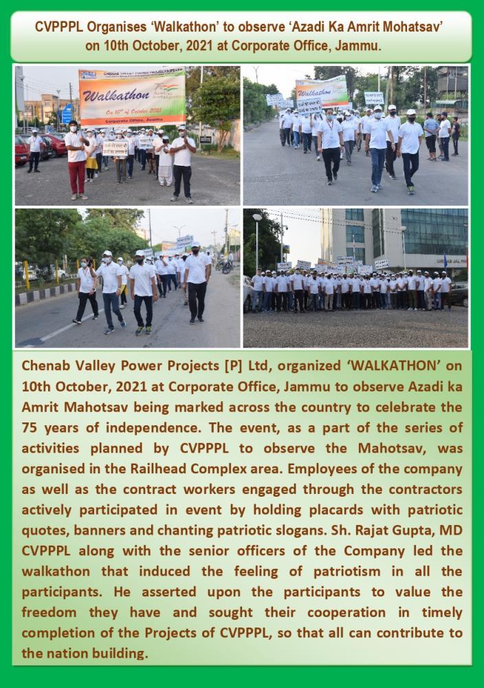 CVPPPL Organises 'Walkathon' to observe 'Azadi Ka...