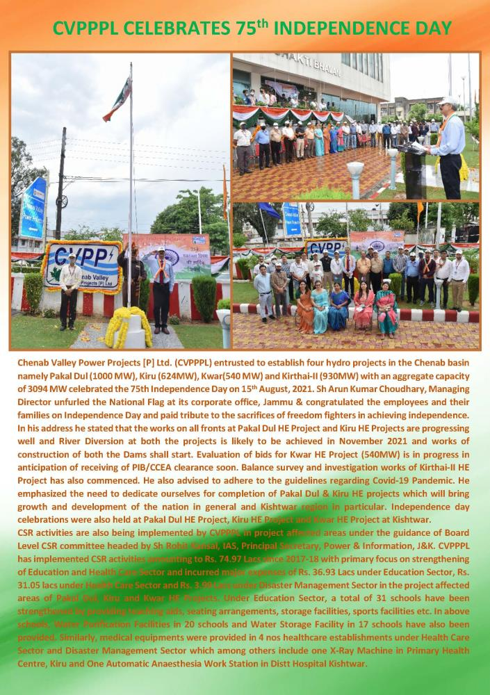 CVPPPL CELEBRATES 75th INDEPENDENCE DAY