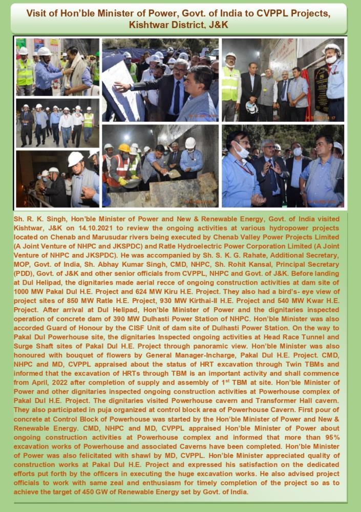 Visit of Hon'ble Minister of Power, Govt. of Indi...