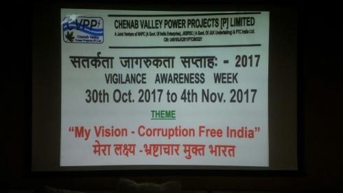 Vigilance Awareness Week 2017
