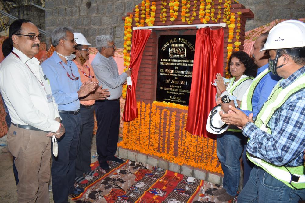 Foundation Stone for Chhichha Bridge