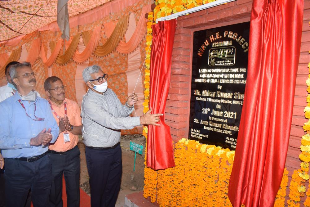 Foundation Stone for Combined Residential Complex of Kiru and Kwar